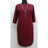 Платье женское осеннее большого размера нарядное 56 (54, 58, 60) батал для полных женщин № 381.