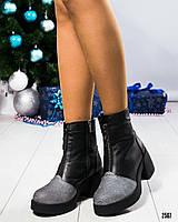 Ботинки женские кожаные с серебристым носко