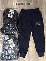 Спортивные брюки утепленные на мальчика оптом, Taurus, 98-128 рр