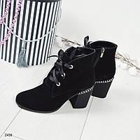 Ботинки женские на толстом каблуке с жемчугом