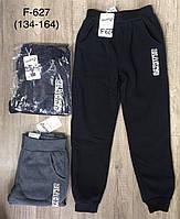 Спортивные брюки утепленные на мальчика оптом, Taurus, 134-164 рр