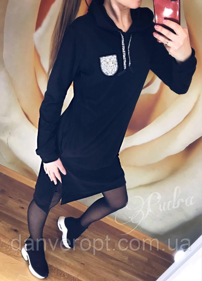 """Платье-туника женское модное """"Разрез"""" размер универсальный норма 42-46 купить оптом со склада 7км Одесса"""