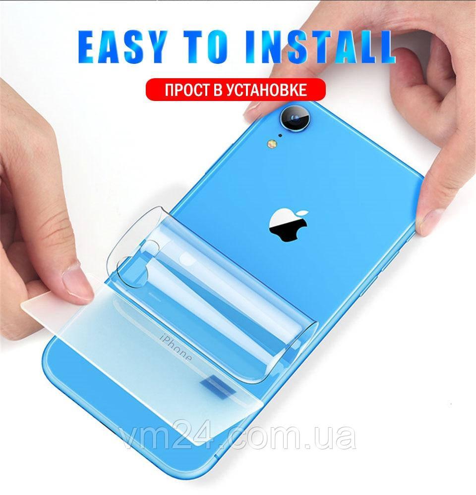 Гидрогель пленка для iPhone 7.8 плюс X .XS XR  задняя  кришка!!!   Полиуретановая пленка