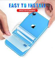 Гидрогелевая пленка для iPhone 7.8 плюс X .XS XR  задняя  кришка!!!   Полиуретановая пленка