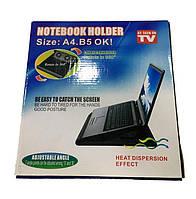 """Охолоджуюча підставка для ноутбуку Notebook Holder MA-158 (9"""" - 15"""")"""
