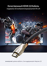 HDMI кабель Ugreen HD102 с поддержкой FullHD/4K/3D video resolution, многоканальный звук 5.1/7.1, фото 2