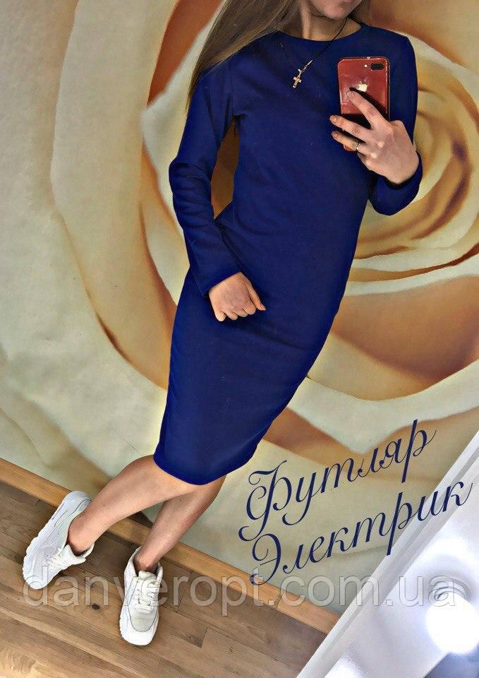 """Платье женское стильное яркое """"Футляр"""" размер 42-46 купить оптом со склада 7км Одесса"""