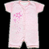 Розовый песочник для девочки Звезда, Размер детской одежды 80