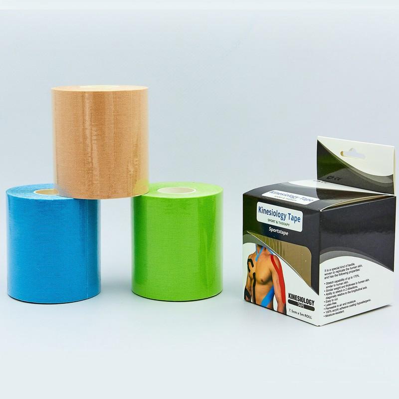Кинезио тейп в рулоне 7,5см х 5м (Kinesio tape) эластичный пластырь BC-0841-7_5