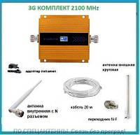Комплект 3G+ RS-2110-60-W 2100 МГц с дисплеем. Площадь покрытия до 100 кв. м. Оригинал., фото 1