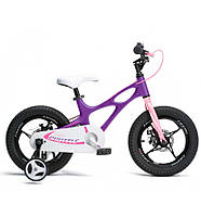 Детский велосипед RoyalBaby Space Shuttle 14 Фиолетовый