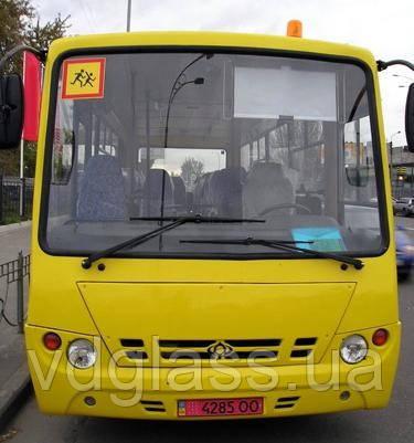 Лобовое стекло Богдан А301 Школьник 2