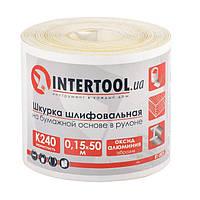 Шлифовальная шкурка на бумажной основе К240, 20cм*50м [BT-0825] (BT-0825 Intertool)