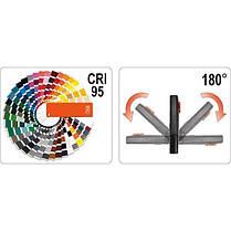 Світильник переносний для підбирання кольорів, світлодіодний 5 Вт Li-Ion акумулят. з зар.- 220В, YT-08509 YATO, фото 3