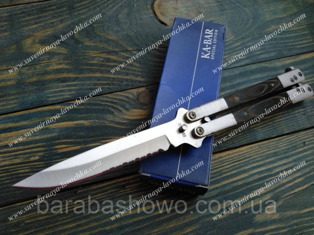 Нож балисонг  (Бабочка) Тренировочный Ka-bar Special Edition