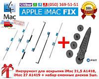 Акция!!!Ремкомплект для матрицы экрана Apple iMac 27 A1419 2012-2017
