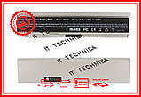 Батарея DELL Y085C 312-0864 14.8V 1800mAh, фото 2