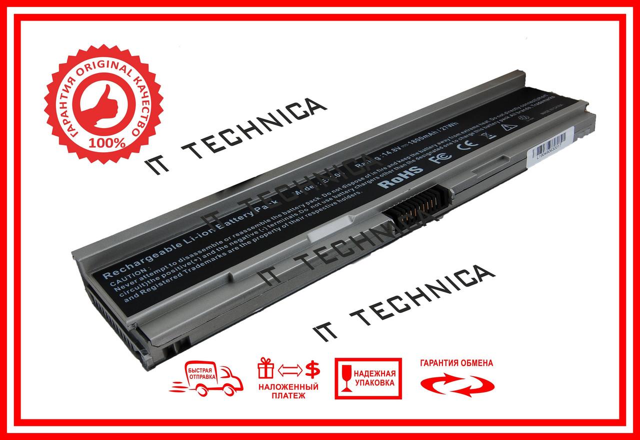 Батарея DELL Latitude E4200 14.8V 1800mAh