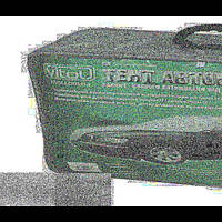 Тент автомобильный CC13401 XL серый с подкладкой PEVA+PP Cotton/534х178х120 к.з