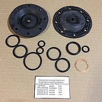 Ремкомплект крана управления подъемом платформы КАМАЗ 182.8607050-01РК