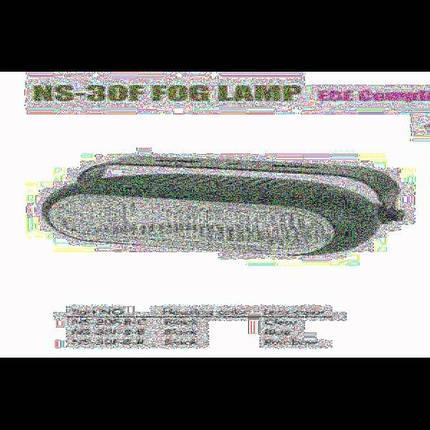 Фары дополнительные NS-30 F-B-C H3/12V/55W, фото 2