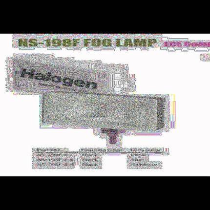 Фары дополнительные NS-198 F-B-C H3/12V/55W/крышка, фото 2