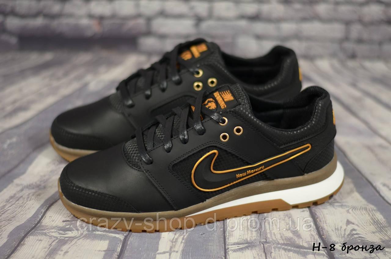 Мужские кожаные кроссовки Nike (Реплика) (Код: H-8 бронза    ) ►Размеры [40,41,42,43,44,45]
