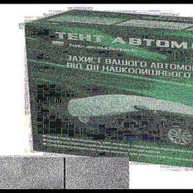 Тент автомобильный  CC11105 S, Polyester, серый, 406х165х120 (F 170T/F 14062 S)