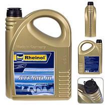Трансмиссионное масло Rheinol, ATF MB III, 5л (ATF MB III), фото 3