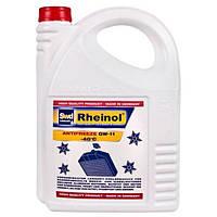 Антифриз Rheinol Antifreeze GW11 -40°C 5л (GW11 -40°C)