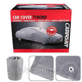 Тент автом. CC 14306H   S серый Tybond 406х150х116 (1723240  S)