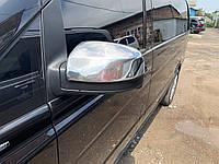 Mercedes Vito W639 2004-2015 гг. Накладки на зеркала Vito 2010-2015 (2 шт) OmsaLine - Итальянская нержавейка