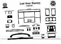 Land Rover Discovery I Накладки на панель