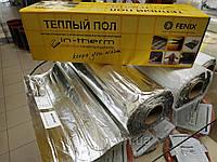 Нагрівальний мат алюмінієвий In-Therm AFMAT 4 m2 під ламінат, паркетну дошку, килим