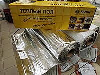 Нагрівальний алюмінієвий мат In-Therm AFMAT 4.5 m2