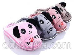 Обувь для дома Комнатные тапочки оптом от фирмы Lion(25-30)