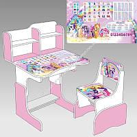 """Парта школьная """"ЛИТЛ ПОНИ"""" ЛДСП ПШ 018  69*45 см., цвет розовый, + 1 стул (ОПТОМ)"""