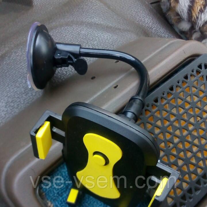 Держатель для телефона в автомобиль на присоске