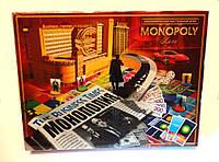Настольная игра Монополия Luxe!, фото 1