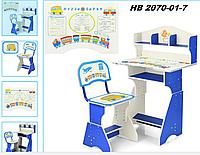 ПАРТА HB-2070(2)-03-7 розовая, голубая