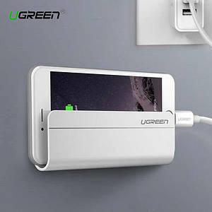 Универсальный держатель Ugreen для телефона с настенным креплением LP108 (Белый)