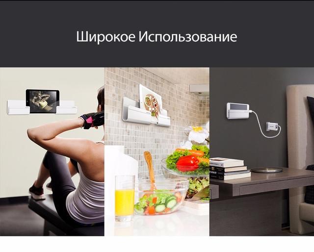 Универсальный держатель Ugreen для телефона с настенным креплением LP108 Белый