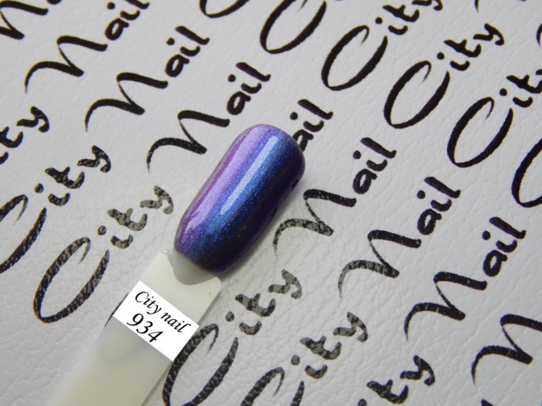 Гель-лак CityNail 934 сине фиолетовый  (гель лак сливовый) 10 мл