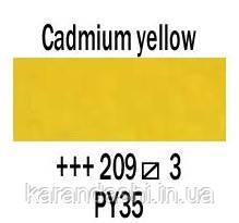 Фарба акварельна Rembrandt (209) Кадмій жовтий, туба 20мл, Royal Talens, 5042090