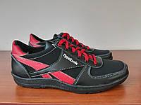 Чоловічі кросівки чорні з червоними вставками зручні прошиті ( код 814 ), фото 1