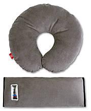 Комплект дорожный для сна Eternal Shield Серый