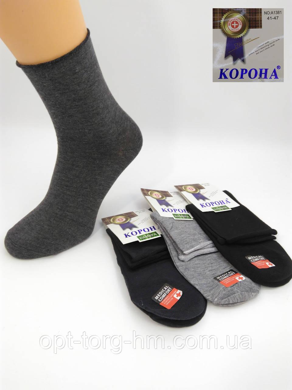 Мужские медицинские носки Корона. В упаковке 12 пар. Размер 41-47
