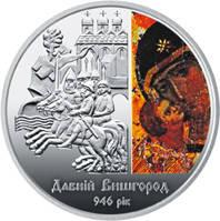 Давній Вишгород монета 5 гривень, фото 2