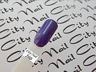Гель лак City Nail 260 фиолетовый 10мл