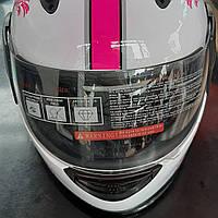 Шлем детский белый F2 размер 48